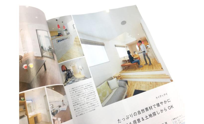 SUUMO注文住宅掲載画像